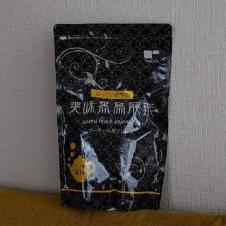 ティーライフ(Tea Life)のティーライフ 爽味黒烏龍茶 ポット用 50個入(茶)