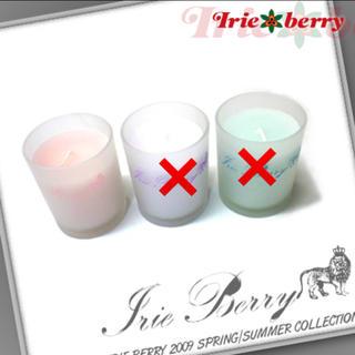アイリーベリー(Irie Berry)のIRIE BERRY / BERRY ROOM CANDLE (キャンドル)