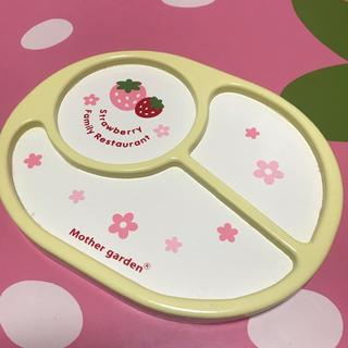 新品未使用 マザーガーデン お子様ランチプレート レストラン おままごと(知育玩具)