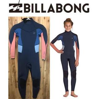 ビラボン(billabong)の子供用 ウェットスーツ キッズ ビラボン フルスーツ ウエットスーツ ジュニア(サーフィン)
