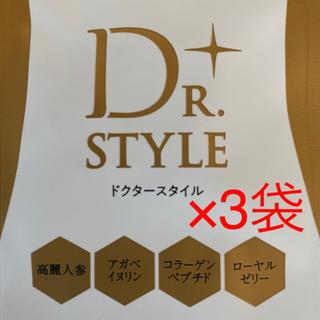 ドクタースタイル  3袋セット