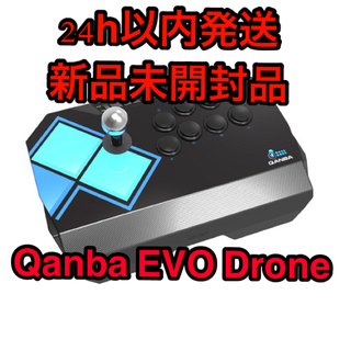 Qanba EVO Drone アーケード ジョイスティック (その他)