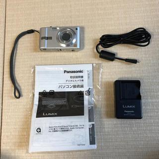 パナソニック(Panasonic)のPanasonic パナソニック LUMIX DMC-FS1 デジカメ(コンパクトデジタルカメラ)