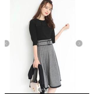 Apuweiser-riche - アプワイザーリッシェ 新品タグ付 配色ツイードプリーツスカート 定価18700円