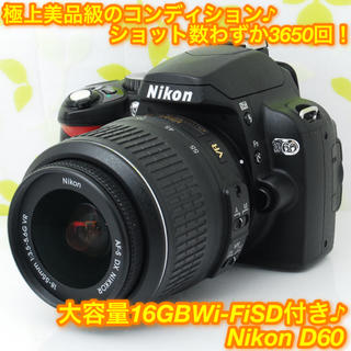 Nikon - ★軽量コンパクト+操作簡単+スマホ転送!女性・初心者に♪☆ニコン D60★