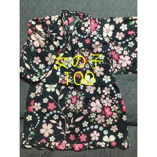 ニシマツヤ(西松屋)の女の子 浴衣 100(甚平/浴衣)