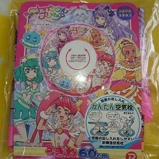 バンダイ(BANDAI)の2★プリキュア★浮き輪♪60cm♪【新品】(マリン/スイミング)