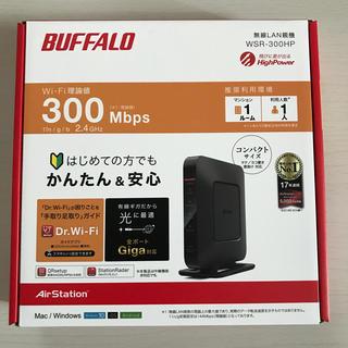 バッファロー(Buffalo)のBUFFALO 無線LAN親機 WSR-300H(その他)
