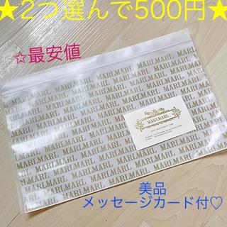 ✩美品【MARLMARLマールマール】プレゼントギフトバッグ&メッセージカード(カード/レター/ラッピング)