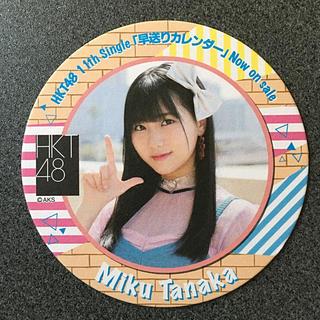 エイチケーティーフォーティーエイト(HKT48)のHKT48 田中美久 AKB48 CAFE&SHOP 早送りカレンダー(アイドルグッズ)
