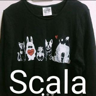 スカラー(ScoLar)のScoLar 動物ワンピース(ひざ丈ワンピース)