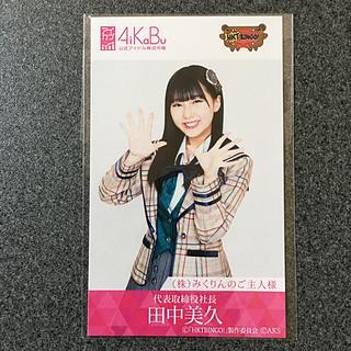 エイチケーティーフォーティーエイト(HKT48)のHKT48 田中美久 HKTBINGO! コラボ AiKaBu アイカブ 写名刺(アイドルグッズ)