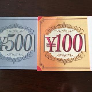 ブックオフ☆お買物券¥2500