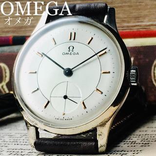 オメガ(OMEGA)のOH済み★希少★オメガ アンティーク 腕時計 1940年代 メンズ 手巻き(腕時計(アナログ))