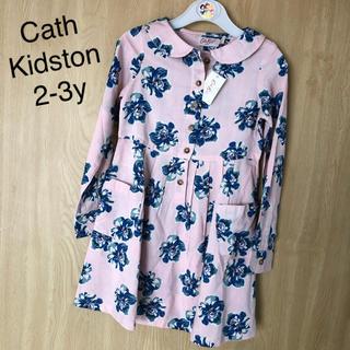 キャスキッドソン(Cath Kidston)の新品⭐️ Cath Kidston キャスキッドソン 2-3y(ワンピース)