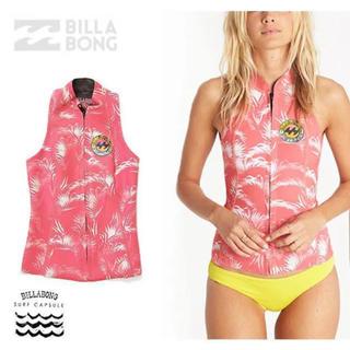 ビラボン(billabong)のBILLABONG ビラボン ベスト レディース ウェットスーツ ウエットスーツ(サーフィン)