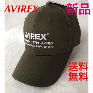 AVIREX - ⭐️シンプルでお洒落なAVIREXツイルキャップ❣️