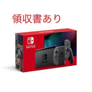 Nintendo Switch - 新品 新型 任天堂 switch スイッチ グレー 本体