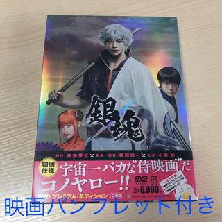 集英社 - 【初回仕様】銀魂 DVD プレミアム・エディション DVD