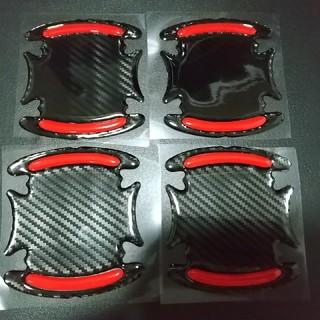3Dタイプドアプロテクター 超光沢5Dカーボン ブラック×レッド4枚セット