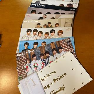 ジャニーズ(Johnny's)のKing & Prince FC会報 VOL.1~9 (アイドルグッズ)