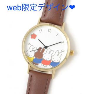 スタディオクリップ(STUDIO CLIP)のweb限定 ミッフィー アソートラウンドウォッチ 腕時計 スタジオクリップ(腕時計)
