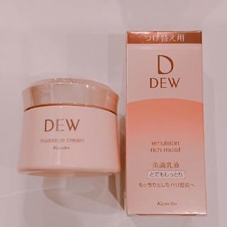 DEW - 新品未開封 dewマッサージクリームと乳液(レフィル)