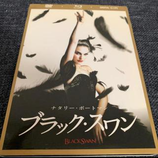 ブラック・スワン 3枚組DVD&ブルーレイ&デジタルコピー〔初回生産限定(外国映画)