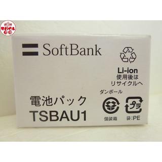ソフトバンク(Softbank)の新品 SoftBank TSBAU1 電池パック815T,815TPB,814T(バッテリー/充電器)
