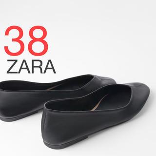 ZARA - ZARA ソフトレザーバレエシューズ 38