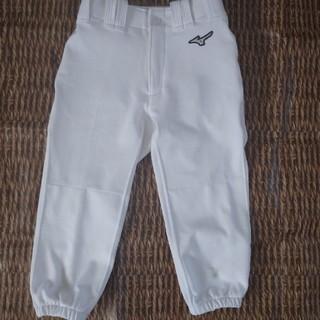 ミズノ(MIZUNO)のMIZUNO 野球 ユニフォーム ズボン パンツ 130(ウェア)