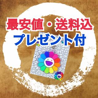 ポイント10倍!【50枚限定商品】村上隆 コーヒー禅・円相 白(版画)