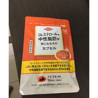 タイショウセイヤク(大正製薬)のkurumi様専用(ダイエット食品)