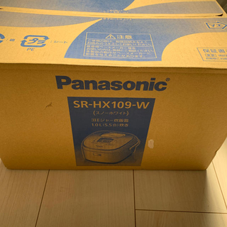 Panasonic - 炊飯器 panasonic sr-hx109-w