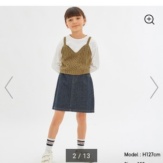GU - スカート 110  デニム