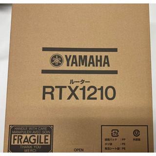ヤマハ - ヤマハ  ルーター RTX1210  新品未開封
