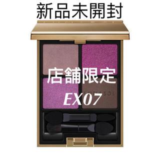 LUNASOL - ルナソル 限定 アイカラーレーション EX07 Pink Agate 阪急うめだ
