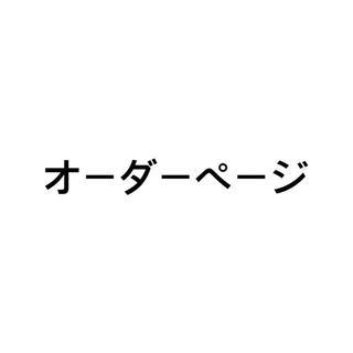 ヒステリックミニ(HYSTERIC MINI)のヒスミニ ヒステリックミニ 抱っこ紐カバー よだれカバー ハンドメイド(抱っこひも/おんぶひも)