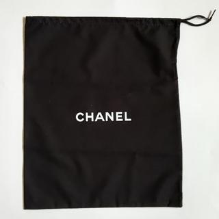 シャネル(CHANEL)のシャネル保存袋(ショップ袋)