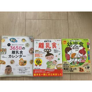 Peach姫様専用(結婚/出産/子育て)