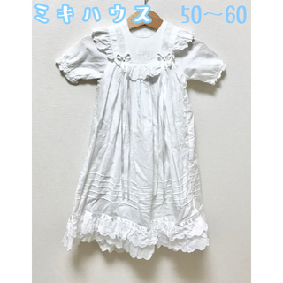 ミキハウス(mikihouse)のミキハウス 綿レースのセレモニードレスセット 女の子(セレモニードレス/スーツ)