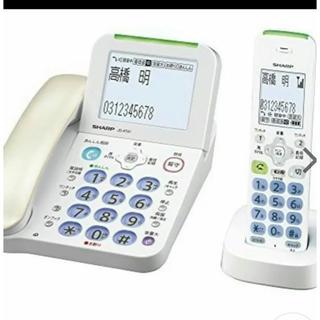 SHARP - デジタルコードレス電話機 JD-AT 80CL 子機1台
