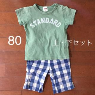 ベベ(BeBe)の《中古品》e.a.b Tシャツと F.O KIDS  パンツ(80)(Tシャツ)
