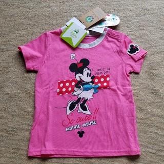 Disney - ミニー