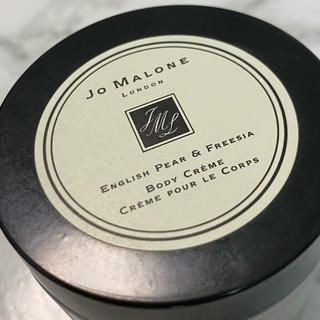 Jo Malone - ジョーマローン イングリッシュ ペアー & フリージア ボディクリーム