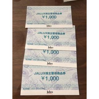 JAL(日本航空) - JALUX 株主優待商品券 4000円分 ジャルックス JAL