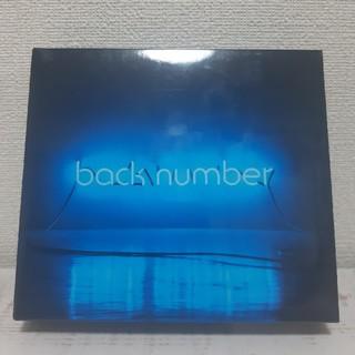 バックナンバー(BACK NUMBER)の【ベストアルバム】アンコール(初回限定盤B/DVD ver.)(ポップス/ロック(邦楽))