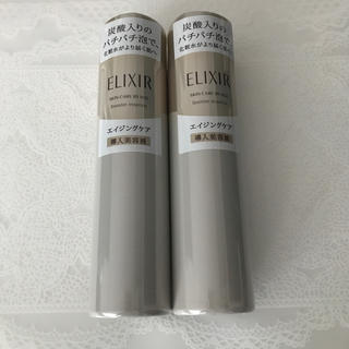 エリクシール(ELIXIR)のエリクシールシュペリエル ブースターエッセンス 2本セット 導入美容液(ブースター/導入液)
