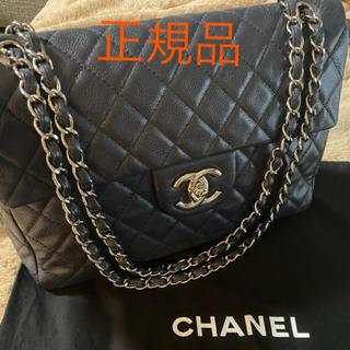 CHANEL - 大幅値下げ♥CHANEL キャビアスキン デカマトラッセ ショルダーバッグ