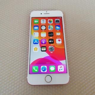 Apple - 【美品】iphone7 256GB SIMフリー